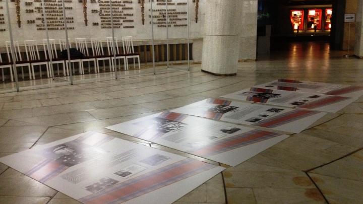Знамя и орден настоящей Победы: в Волгограде выставят уникальные экспонаты из музея вооруженных сил