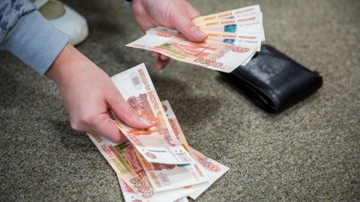 Деньги взяла, а порчу оставила: многодетная мать обманула сибирячек на 277 тысяч
