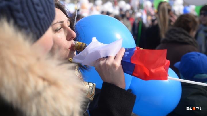 Пили водку, завернутую во флаг: официальные профсоюзы прошлись колоннами по центру Екатеринбурга