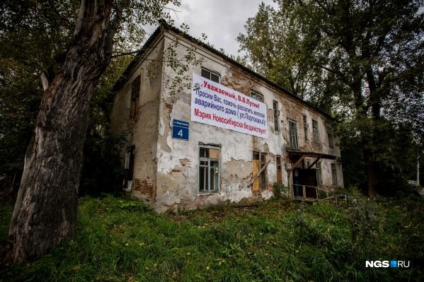 Шумиха вокруг аварийного дома на Портовой, 4 началась с момента, когда жильцы повесили на стену обращение к президенту России