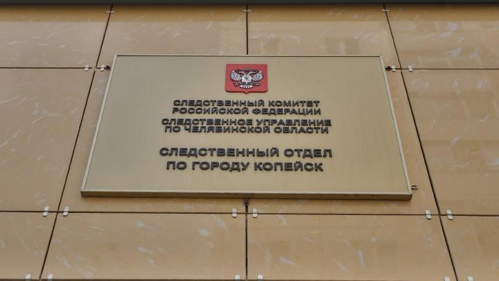 Сотрудника спецсвязи с огнестрельным ранением нашли в гостинице под Челябинском