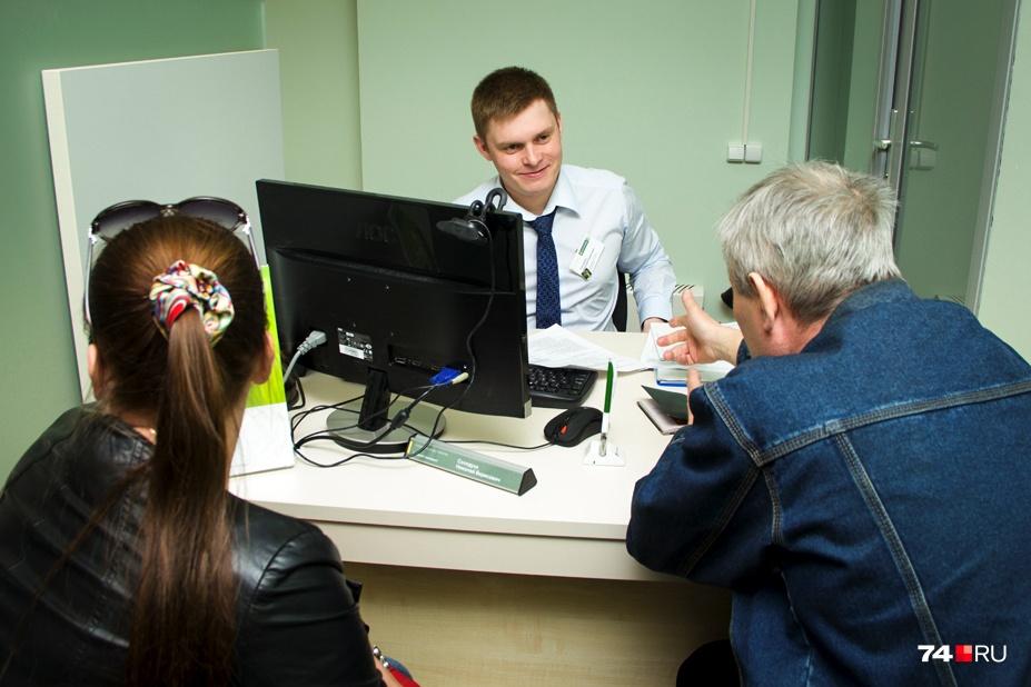 Навязывать страхование жизни и здоровья вам не имеют права, но иногда именно эта страховка приходит на помощь