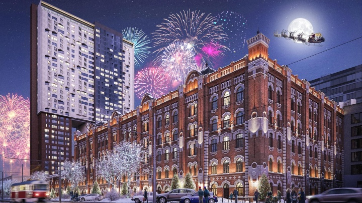 На уникальной новостройке в центре Екатеринбурга зажглись новогодние снежинки