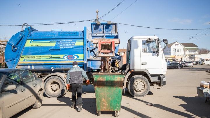 В Ростовской области пересмотрят тарифы на вывоз мусора