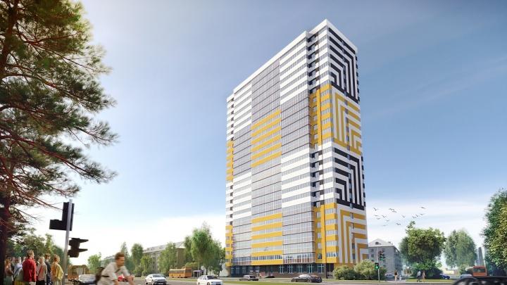 Цены выше, а квартир всё меньше: что ждёт пермский рынок недвижимости