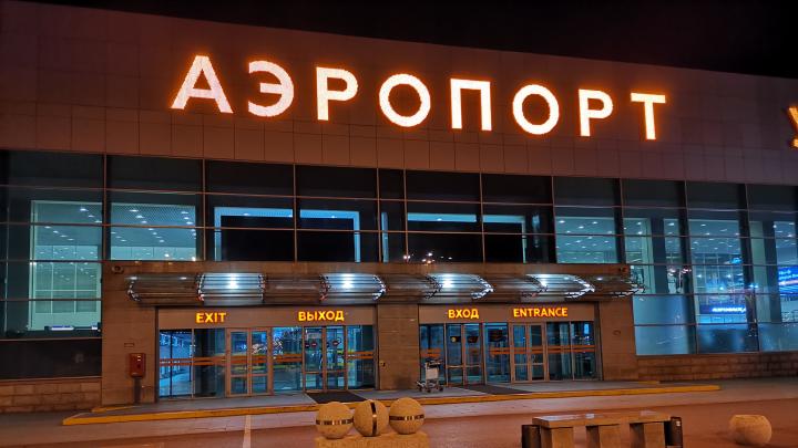 «Аэрофлот» в очередной раз отменил рейс«Сухой Суперджет 100»