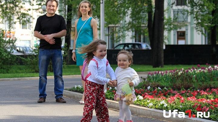В Уфе 47 женщин получили медали «Материнская слава»