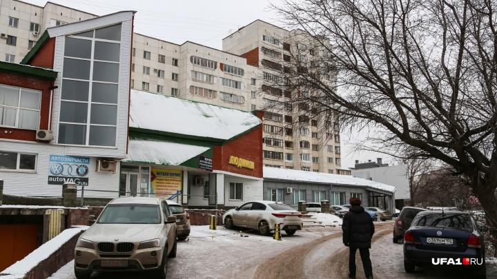 Доплатите 2,6 миллиона: в Уфе жители многоэтажки за свой счет греют магазин