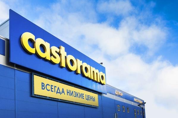 МагазиныCastorama находятся в 17 городах России