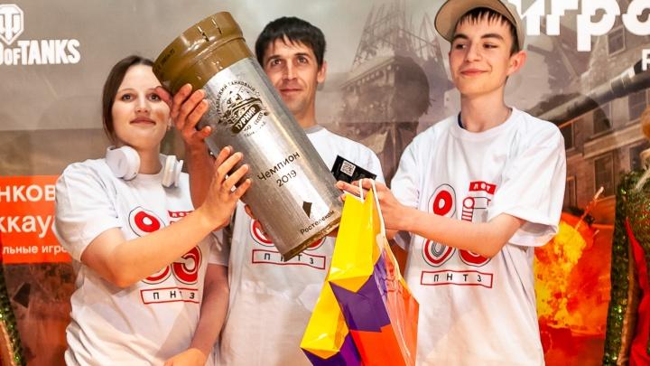 Без шанса на поражение: свердловская команда привезла из Челябинска трофейный танковый снаряд