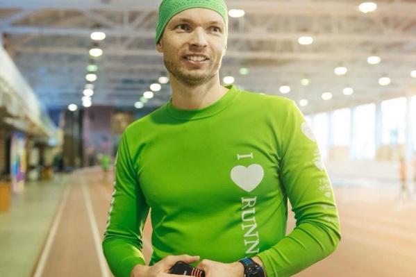 Александр Казанцев —бегун и директор школы I Love SuperSport