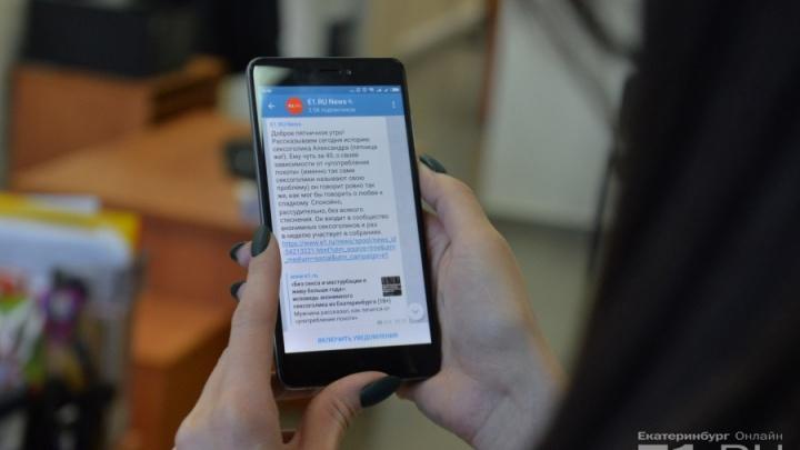 Осталось несколько часов: в России начали блокировать Telegram