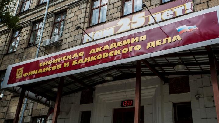 Новосибирский вуз подал в суд на Рособрнадзор из-за запрета принимать новых студентов