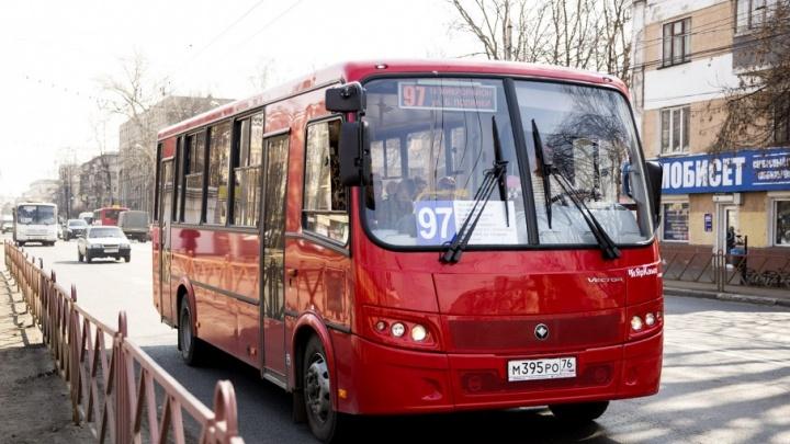 Ну и наказание: что будет с ярославскими маршрутчиками, задравшими цену до 26 рублей
