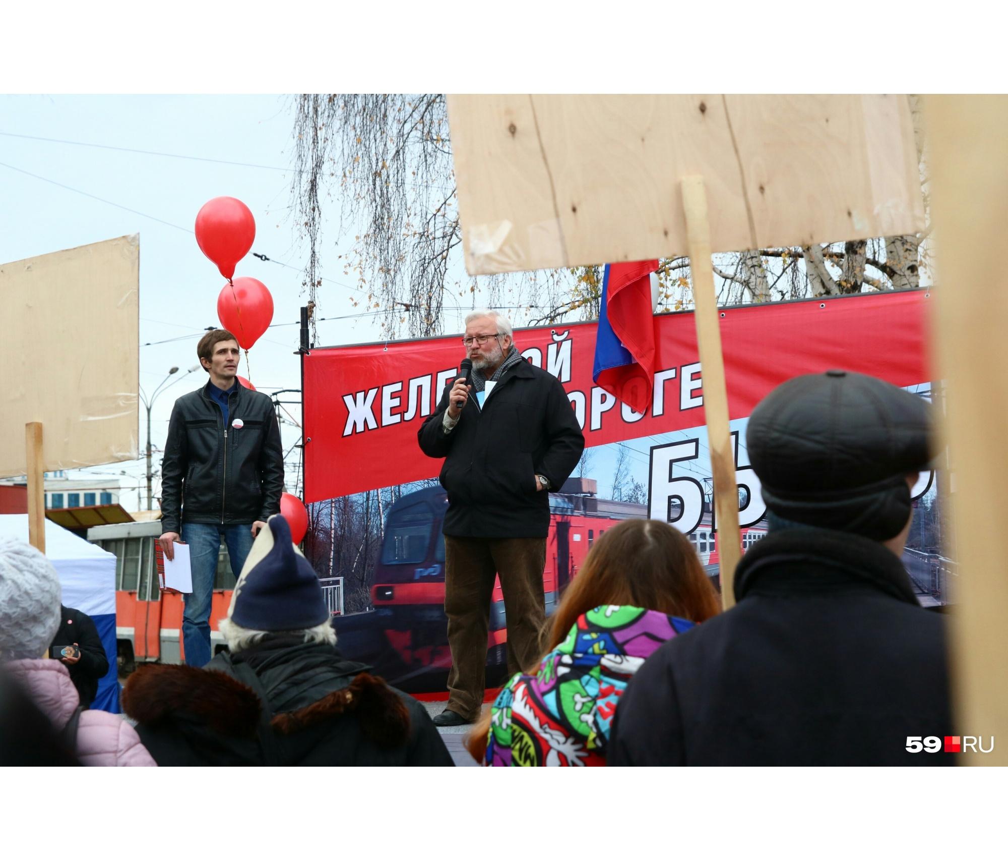 Михаил Плаксин тоже выступил на митинге