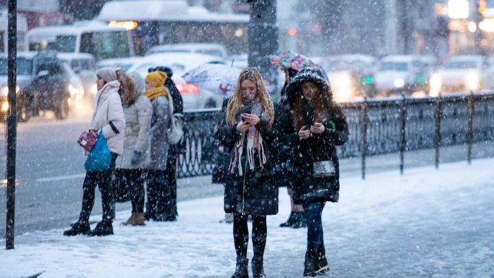 МЧС: погода в Ростовской области будет ухудшаться