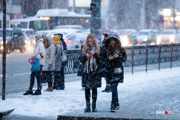 Ростовчанам предстоит терпеть непогоду как минимум до конца недели