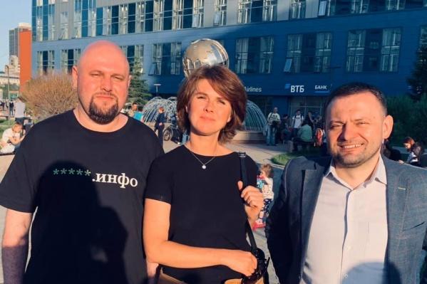 На фото Дмитрий Холявченко и два других кандидата на должность мэра — депутат горсовета Наталья Пинус и общественник Сергей Бойко