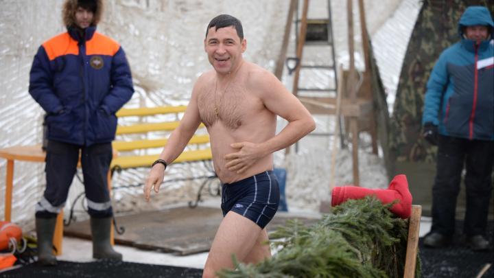 Крещение в режиме онлайн: как екатеринбуржцы ныряли в ледяную воду