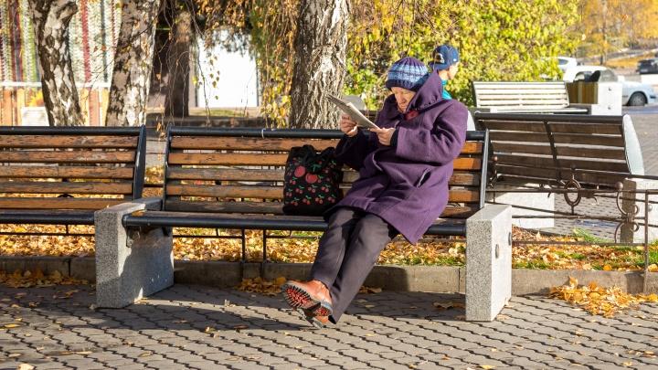 Первая неделя осени в Красноярске будет дождливой и прохладной