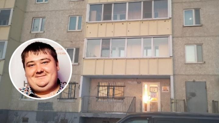 Тюменца, который ушел на встречу с девушкой и пропал, нашли мёртвым