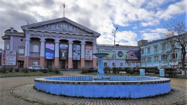 Единственный в Лысьве кинотеатр закрыли из-за нарушений правил пожарной безопасности