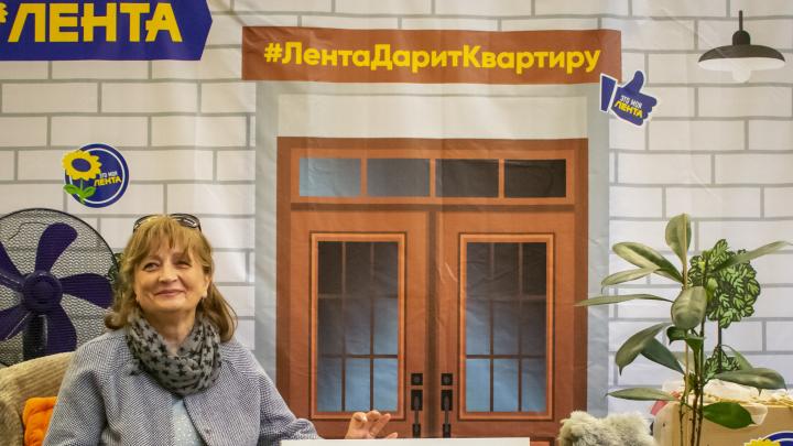 Сибирячка выиграла квартиру, купив продуктов на 1000 рублей