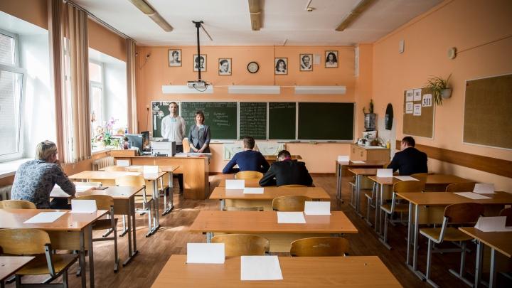Учителям нескольких школ Новосибирска задержали выплаты за работу на ЕГЭ