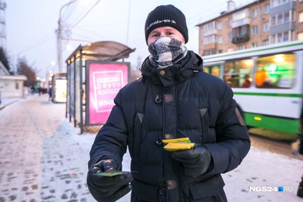 Медики дали советы, как не получить обморожение
