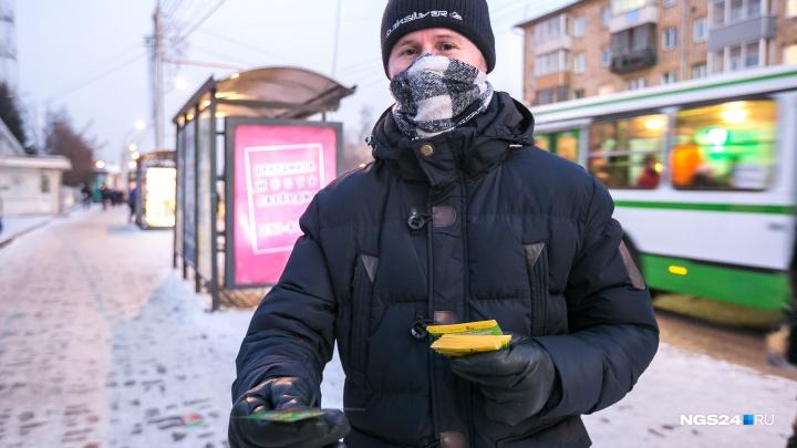 От обморожений в Красноярском крае пострадали уже 140 человек. Рассказываем, как этого избежать