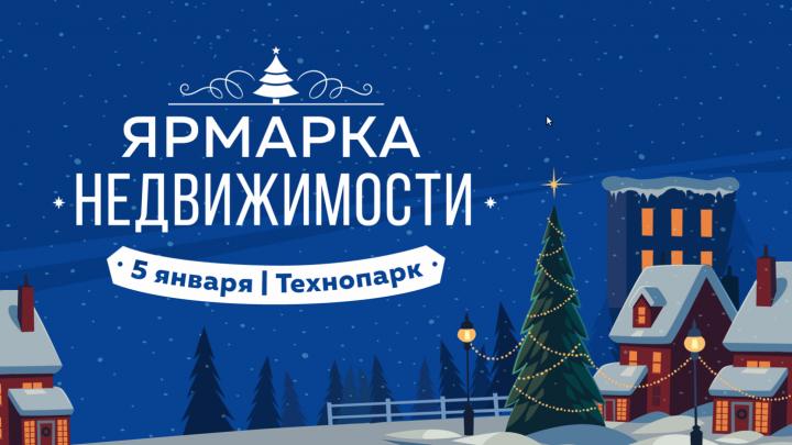 Выиграть 100 000 рублей, пока все отдыхают: сертификат на покупку квартиры достанется только одному