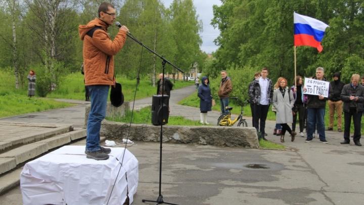 Горадмин послал сторонников Навального возмущаться пенсионным возрастом к Ленину