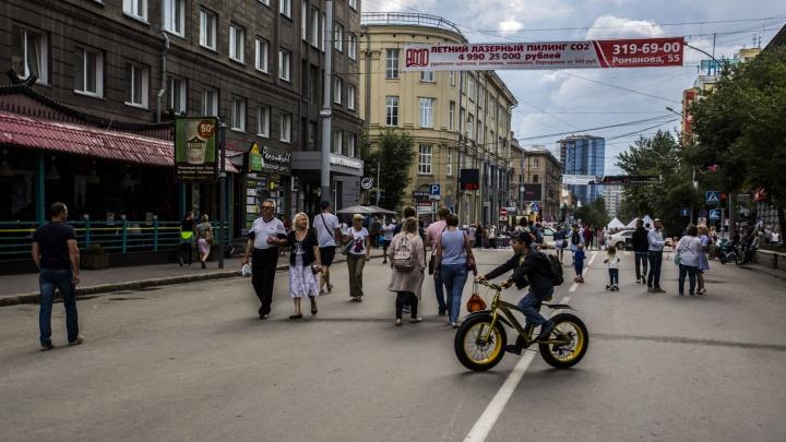 Улицу Ленина сделают пешеходной на неделю перед Днём города