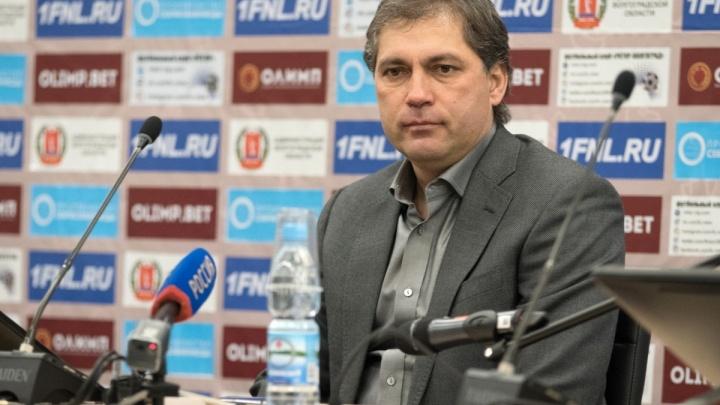 Экс-главный тренер «Ротора» начал тренировать «Нижний Новгород»
