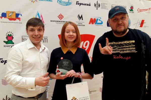 Старшекласснице предстоит побороться за 300 тысяч рублей