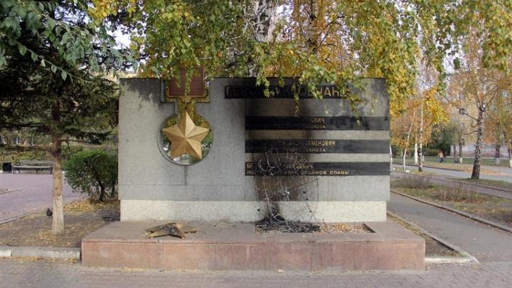 Вандалы подожгли памятникгероям Великой Отечественной войны