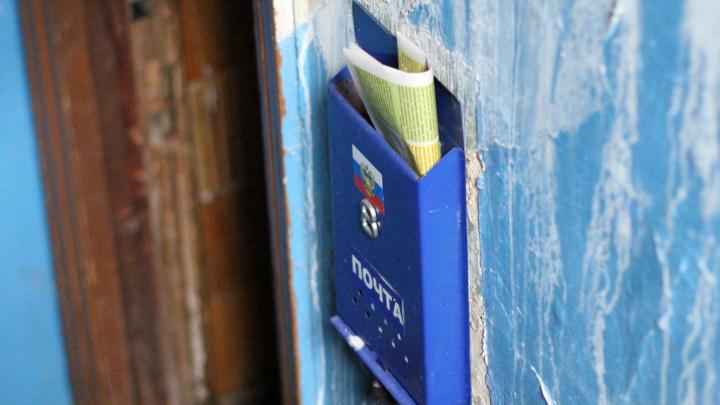 В Самаре коллекторскую фирму оштрафовали за рассылку устрашающих писем должникам