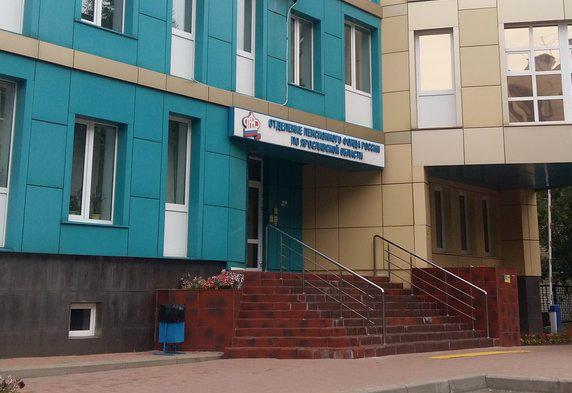С ответным словом депутату выступила замуправляющего регионального отделения ПФР Лариса Комарова