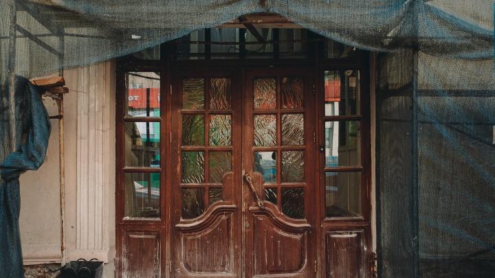 Куда ведет эта старинная дверь? Тест-игра на знание тюменской архитектуры