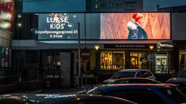 После публикации НГС огромный экран с рекламой на улице Ленина стал светить меньше