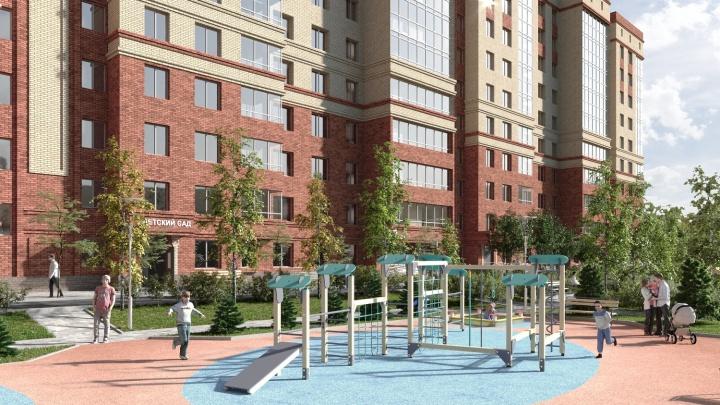 Новосибирцы раскупают квартиры в новом ЖК с парком у подъезда от 6 462 рублей в месяц