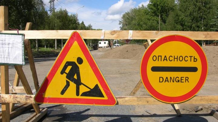 Перекрытие участков Обводного канала и улицы Гагарина перенесли на следующую неделю