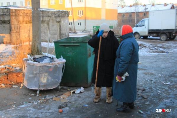 Обращаться можно со всеми вопросами, связанными с вывозом твердых коммунальных отходов