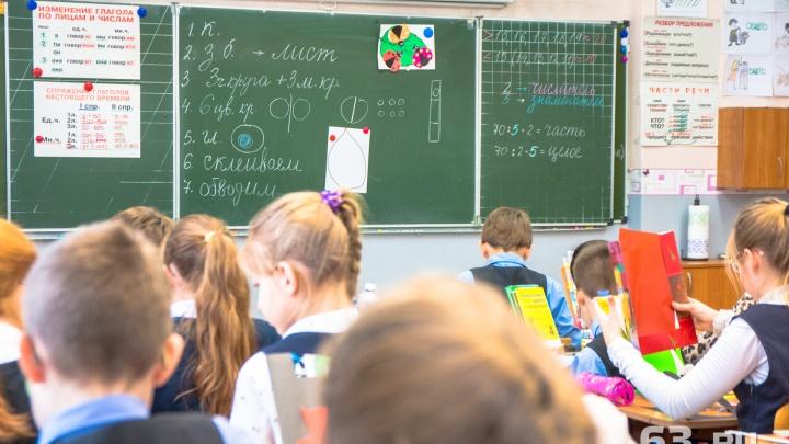 В Самарской области не хватает учителей начальных классов и иностранного языка