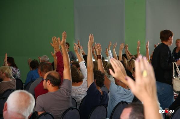 Участники слушаний выступили против проекта