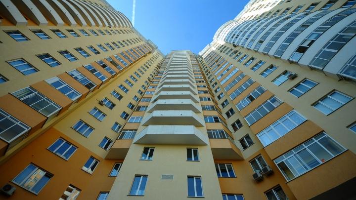 В 2019 году на Урале массово переоценят квартиры, чтобы считать налог на недвижимость по-новому