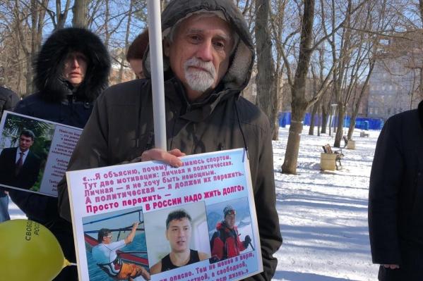 Участники февральского митинга в память политика Бориса Немцова в Ростове