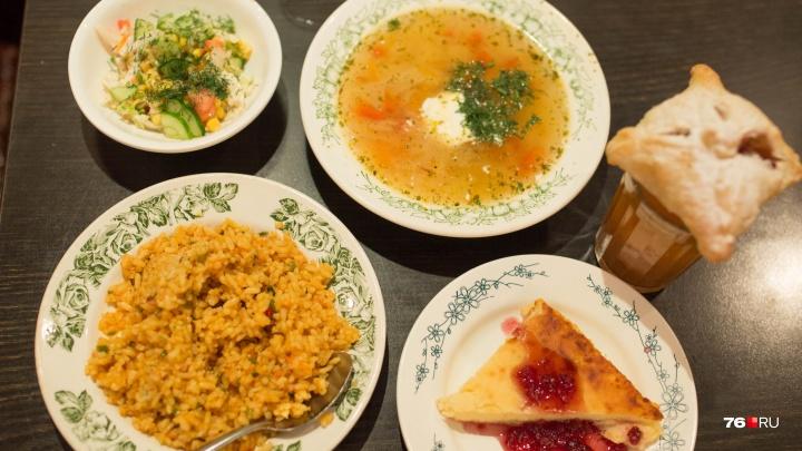 Ярославским студентам дадут скидки в 20 кафе: список