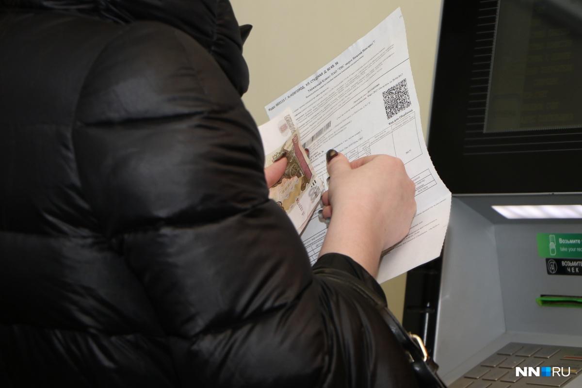 Индексация тарифов в России проводится ежегодно