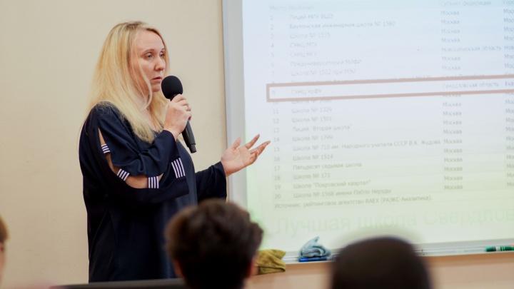Профессиональное объединение ведущих учителей проведёт встречу с родителями по вопросам ЕГЭ и ОГЭ